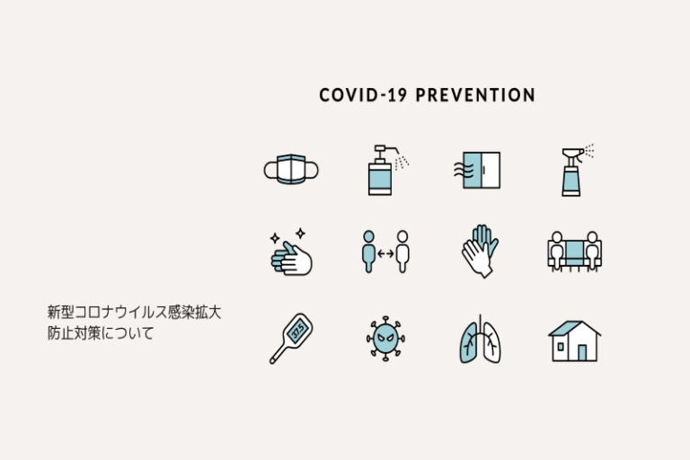 香取市で新型コロナウイルス感染対策